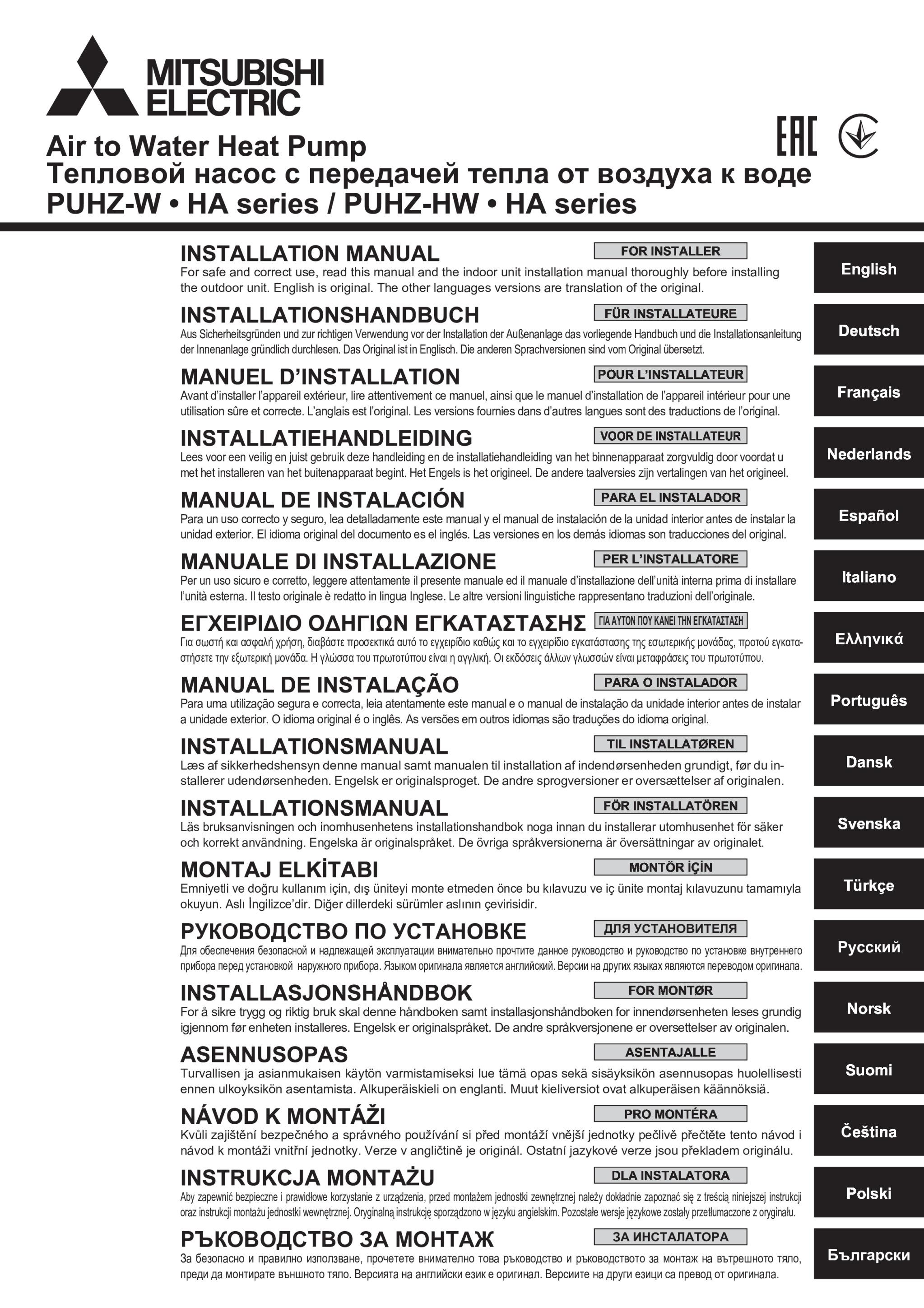 ecodan puhz h w installation manual bh79d532h03 mitsubishi electric rh library mitsubishielectric co uk Mitsubishi Eclipse Manual mitsubishi electric ecodan user manual