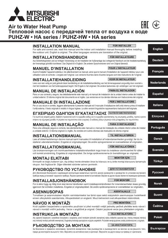 ecodan puhz h w installation manual bh79d532h03 mitsubishi electric rh library mitsubishielectric co uk Sewing Machine Manual Mitsubishi Eclipse Manual