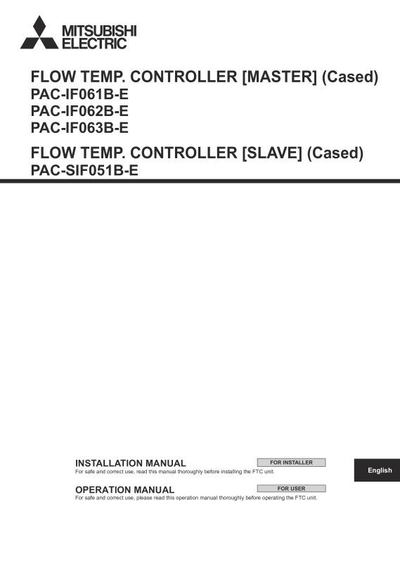 ecodan ftc5 pac if062b e pac sif051b e installation manual rh library mitsubishielectric co uk Mitsubishi Outlander Audiovox Manuals