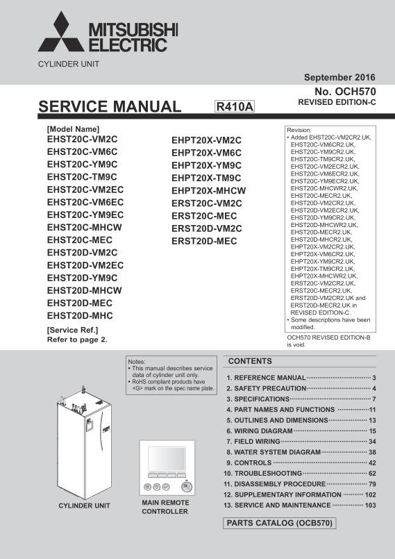ecodan ftc5 ehpt20x mhcw ehst20 d c mhcw cylinder service rh library mitsubishielectric co uk mitsubishi ecodan manuel mitsubishi ecodan manuel