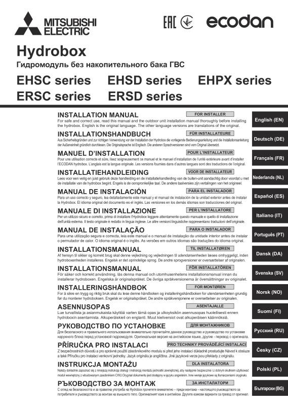 ecodan ftc2 manual rh ecodan ftc2 manual frosei de