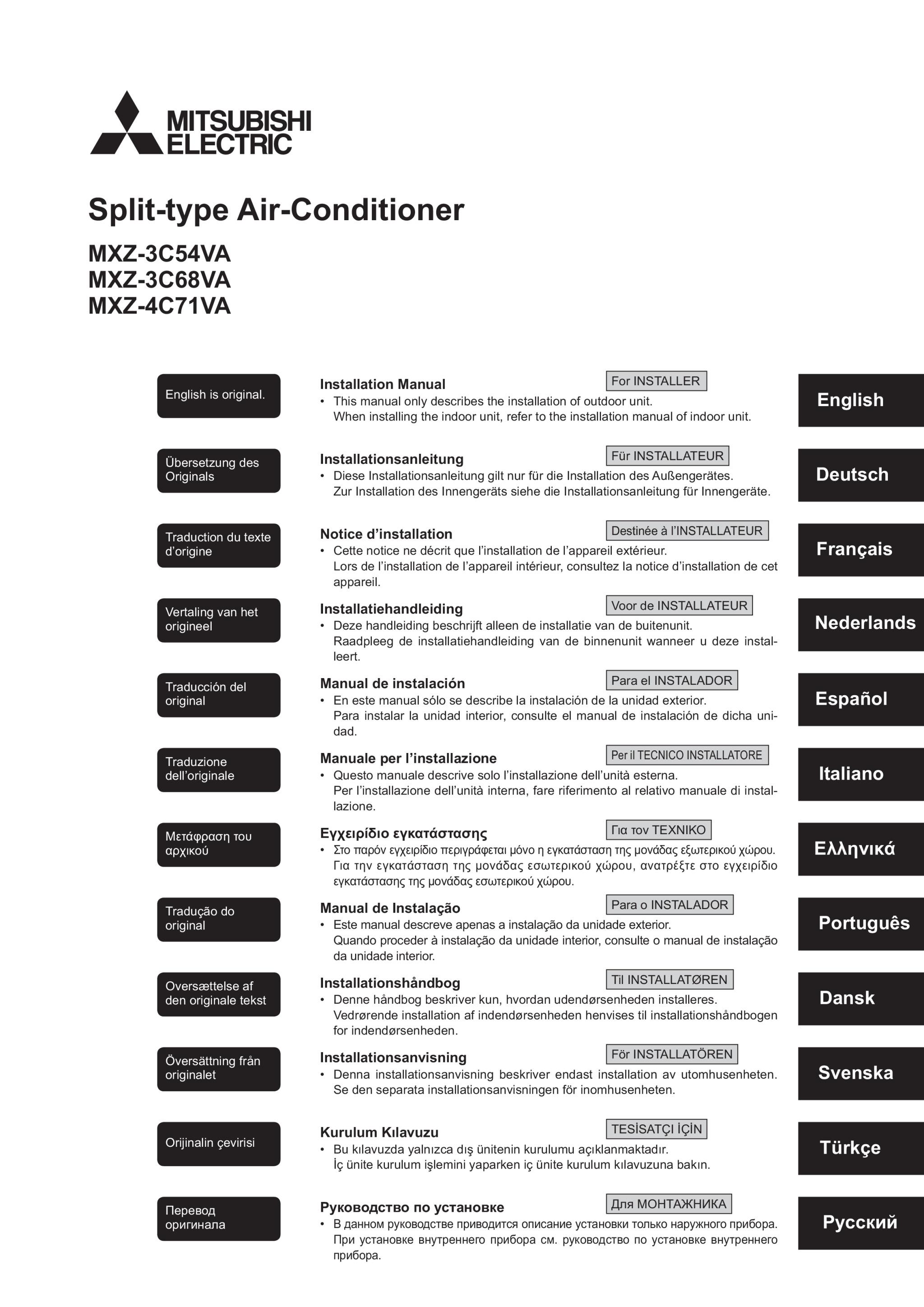 slim mxz installation conditioner pea owners manual air mitsubishi mr