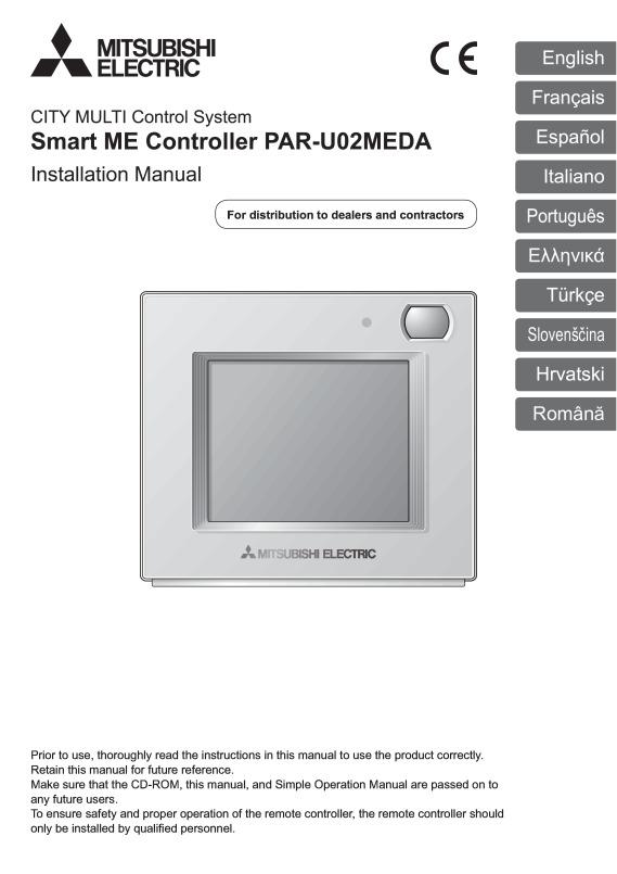 Par U02meda Installation Manual Wt06829x02 Mitsubishi Electric