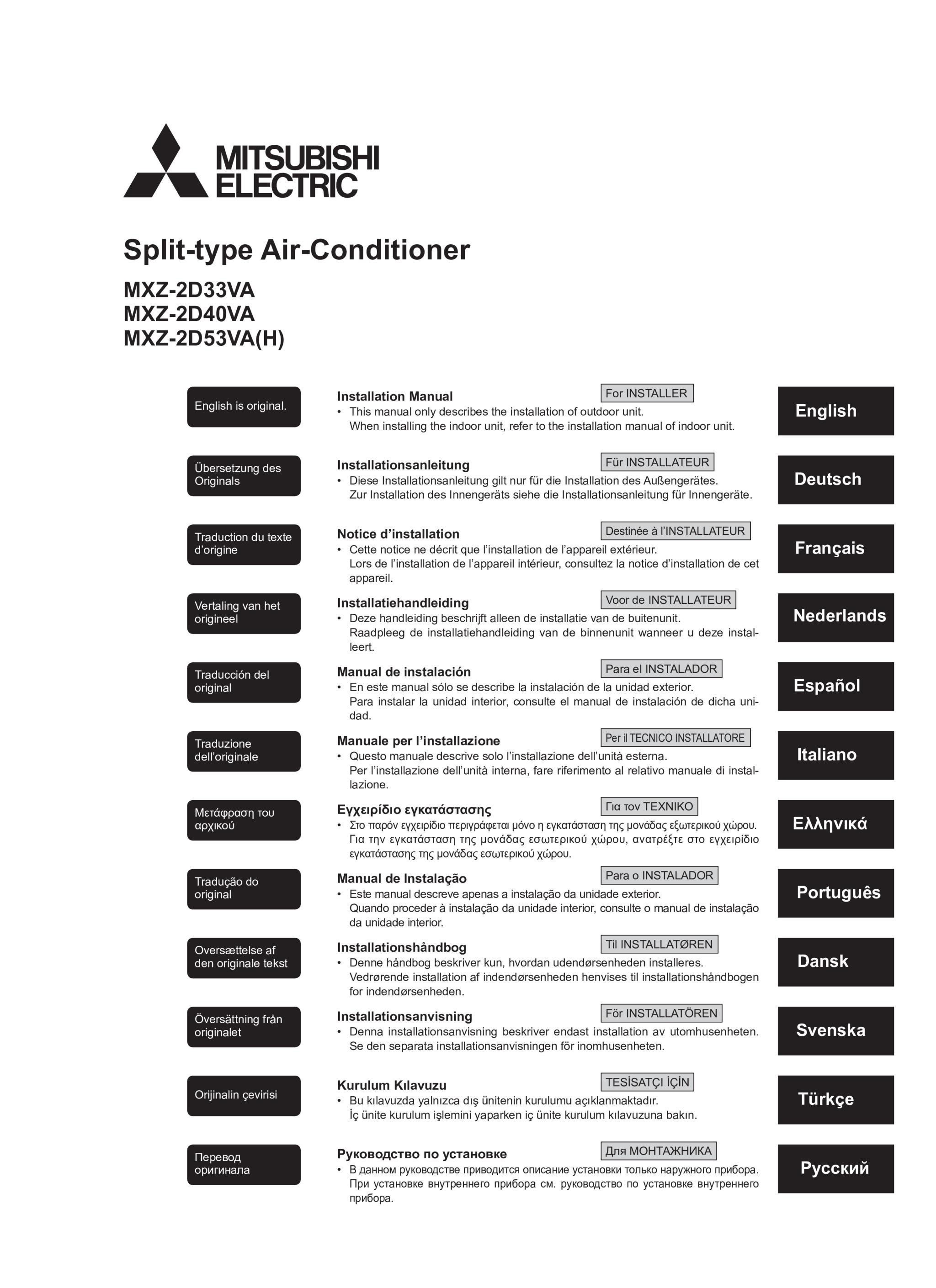 mxz series heat mitsubishi brochure multi hyper cf m products zone systems